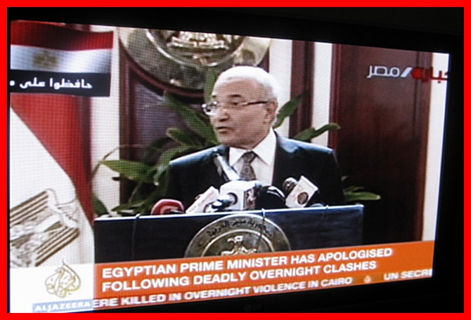 prime minister Ahmed Shafiq Cairo 3.2.2011