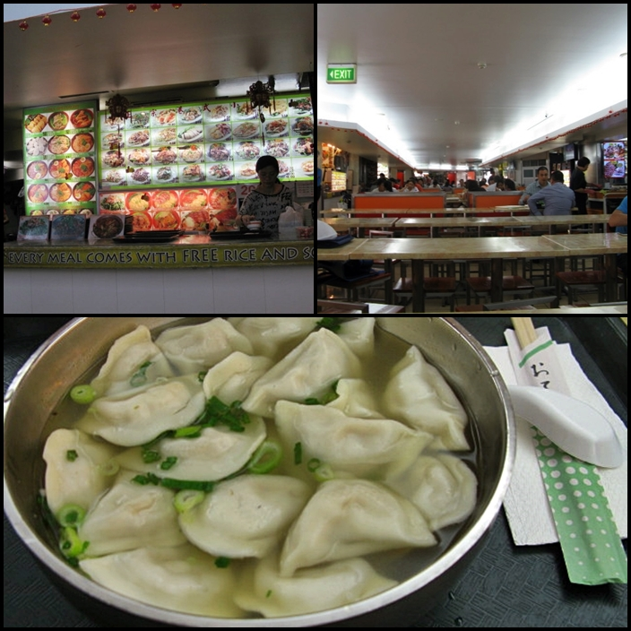 wonton soup in Sydney Chinatown by BLOGitse
